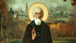 один из главных святых России